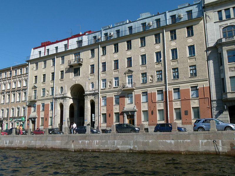 Appartement de Svetlana Karamazov - 551, place Medjelev à Oorenburg 15%20Canal%20Fontanka%20183