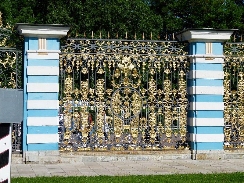 777 photos russie 2011 » 11 st petersbourg tsarskoie selo