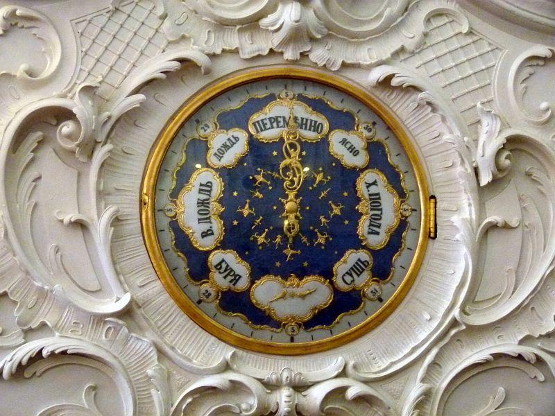 12 Tsarskoie Selo Palais Catherine Escalier d'honneur.JPG
